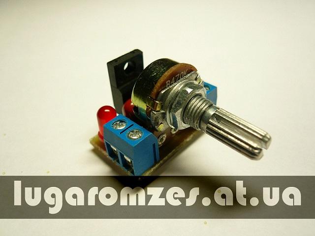 Симисторный фазовый регулятор мощности для уличного прожектора 150-1000W.  Просмотров.